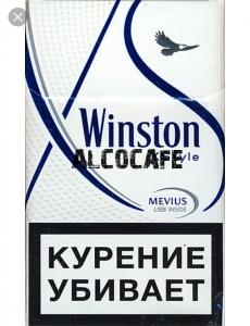 СИГАРЕТЫ WINSTON X-STYLE