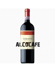 ВИНО CHIANTI DOCG красное сухое (ИТАЛИЯ) 0,7 Litre
